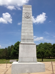 Monument at the Cowpens Visitor Center.